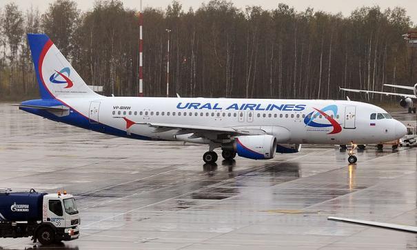 «Уральские авиалинии» отложили рейс