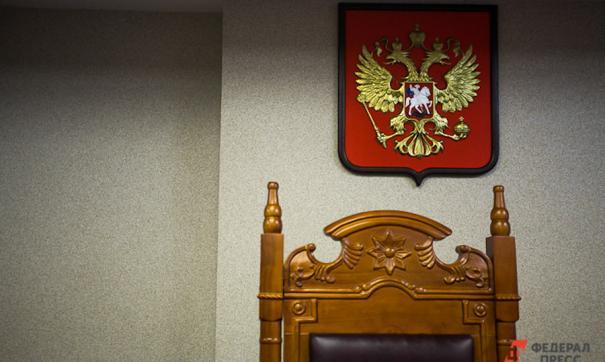 Крашенинников выразил неуважение к судьям