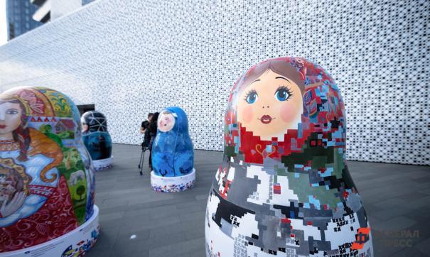 Уральская столица претендовала на проведение выставки в 2020 и 2025 годах