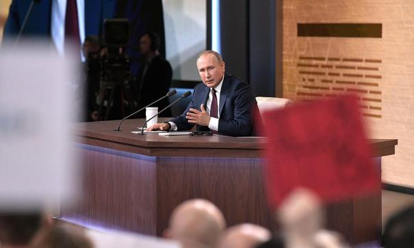 Путин прокомментировал проблемы в здравоохранении и экологии