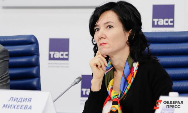 Лидия Михеева
