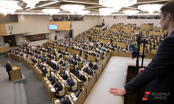Депутаты будут отдыхать почти месяц