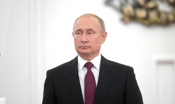Путин хочет, чтобы такие документы были доступны гражданам