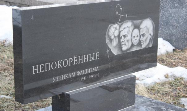 На защиту памятников встают сами россияне