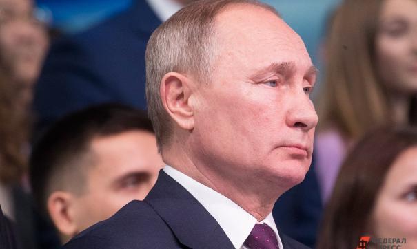 Владимир Путин уже дал распоряжения для исправления ситуации