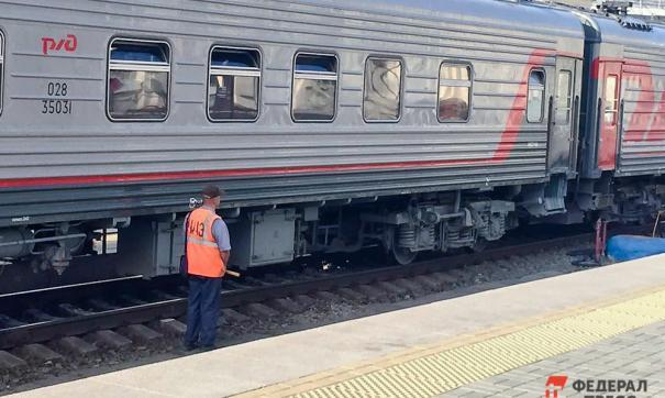 РЖД не собирается оборудовать места для курения в поездах