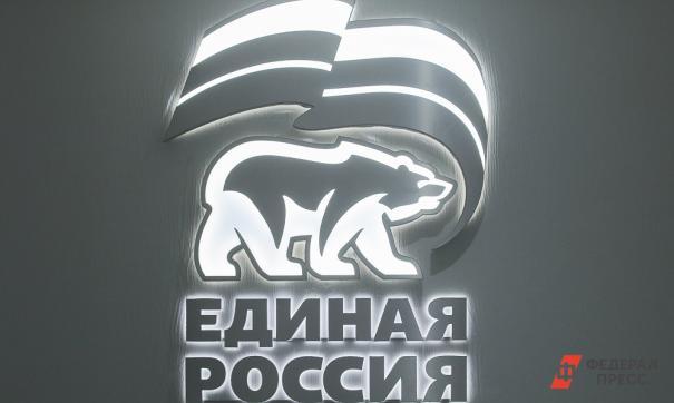 «Секрет» в том, что «Единая Россия» постоянно обновляется