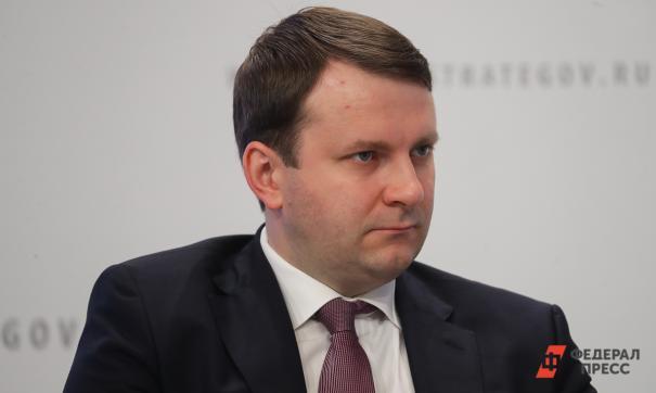 Максим Орешкин