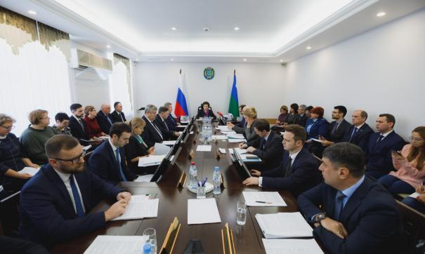 Заседание правительства Югры