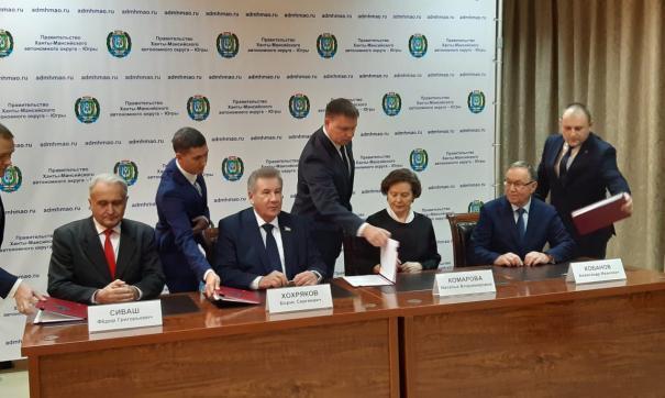 Подписание трехстороннее соглашения в Югре