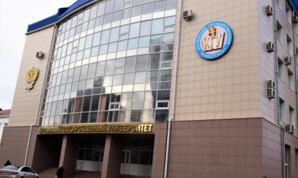 Директор СУЭНКО вошел в состав попечительского совета Курганского госуниверситета