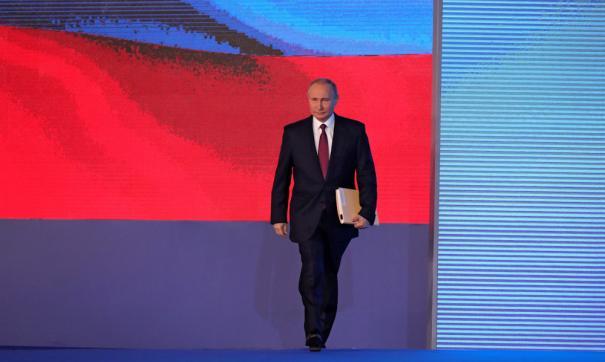 Американское издание подготовило материал о Конституции и Путине