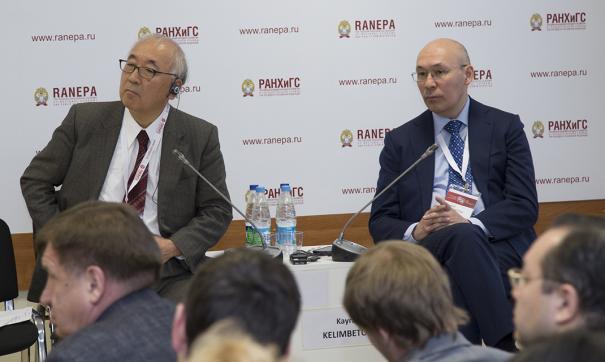 Экспертами Гайдаровского форума выступят главы международных научных центров
