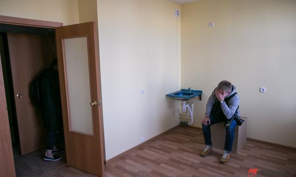 Госдума весной введет запрет на дробление квартир на микродоли