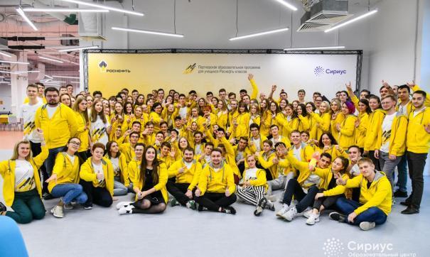 Ученики «Роснефть-классов» Нефтеюганского региона приняли участие в образовательной программе НК «Роснефть»