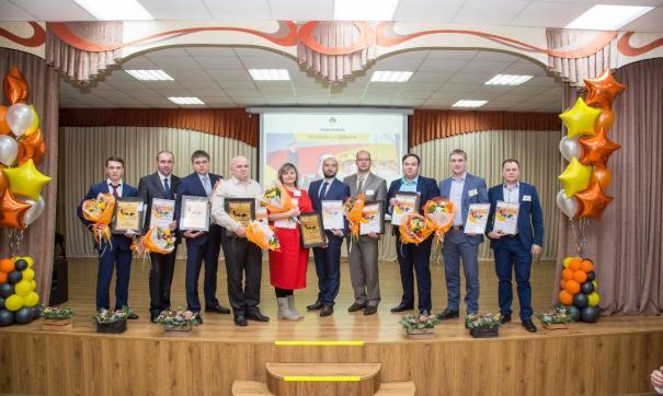 Сотрудники «РН-Юганскнефтегаза» проявили себя на втором этапе наставнического конкурса «Роснефти»