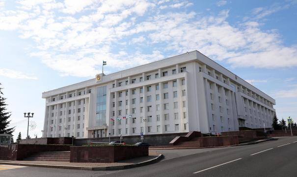 Руководство Республики Башкортостан не поддержало инициативу ряда российских регионов сделать последний день года выходным