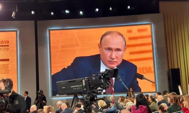 Ямальская журналистка, задавшая вопрос Путину, написала заявление об увольнении