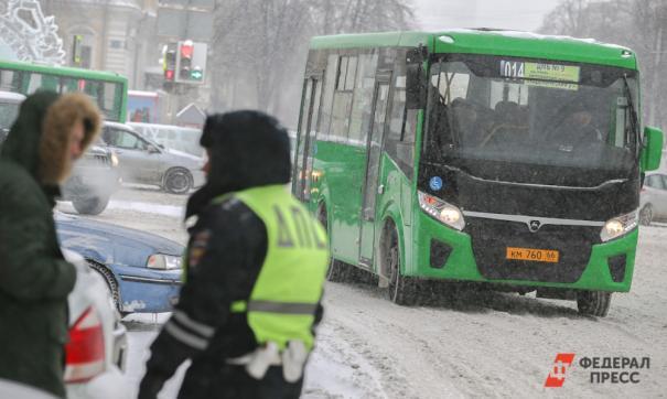 Первый на Ямале автобус с Wi-Fi отправился в рейс в Надыме