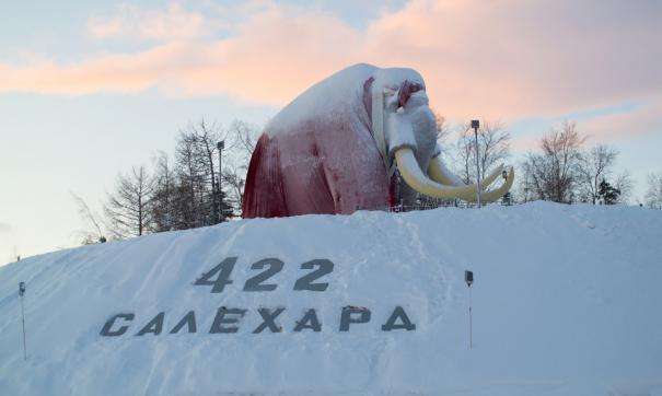 В Салехарде мамонта Митю нарядили в костюм Деда Мороза