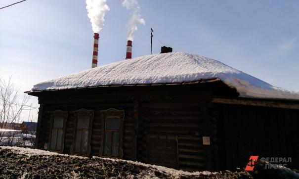 Госжилнадзор требует расселить аварийный дом в Ноябрьске