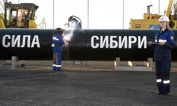 Газовики Ноябрьска пустили в эксплуатацию Чаяндинское местророждение