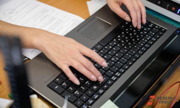 За год количество утечек данных возросло более чем в три раза