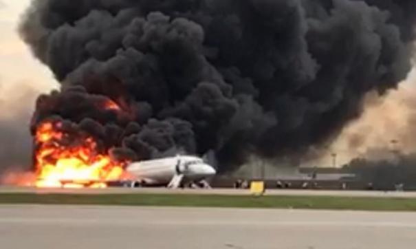Пилоту сгоревшему в Шереметьево SSJ100 предъявлены обвинения