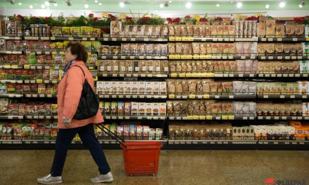 Эксперты выяснили, сколько россияне тратят на еду