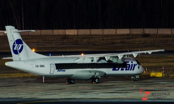 Авиакомпании Utair направлено предупреждение о пересмотре тарифов