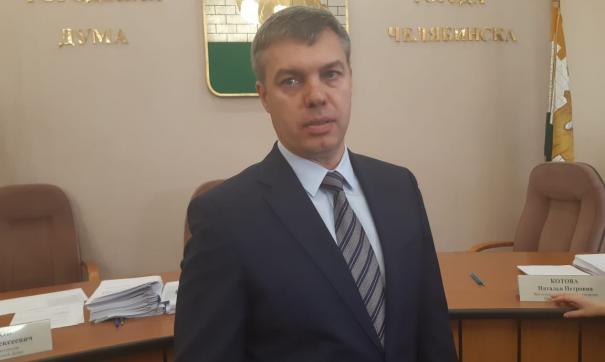 Сергей Селещук заявил, что покидает свой пост