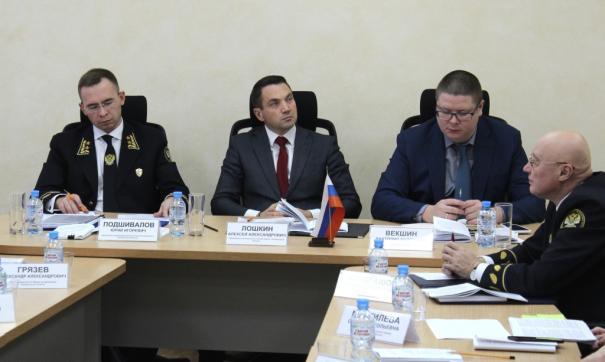 Аудиторы отметили нецелевое использование средств в размере 8,5 млн рублей
