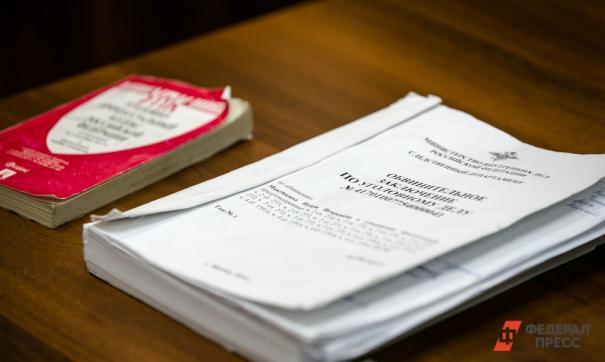 Жителей Копейска будут судить за издевательства над семейной парой