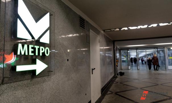 О планах по развитию метро губернатор рассказал во время прямой линии
