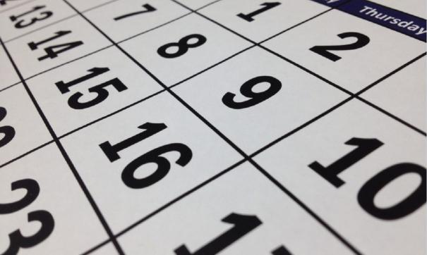 Зауральцев ждет выходной 31 декабря
