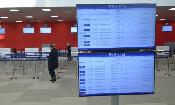 В настоящее время аэропорт работает в штатном режиме