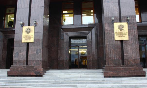 Документ о зарплатах подписан губернатором Челябинской области