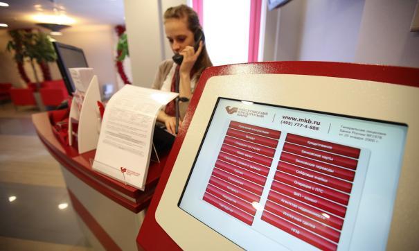 московский кредитный банк на курской