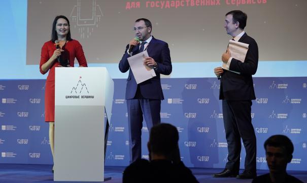 Мероприятие прошло в рамках Недели Российского Интернета
