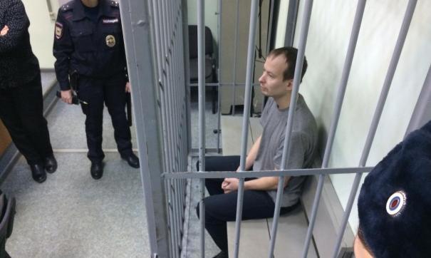 СКР предъявил обвинение подозреваемому в убийстве девушек на Уктусе