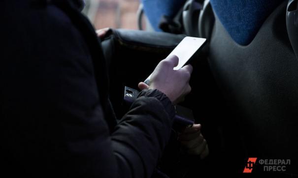 Стали известны лучшие приложения для заказа такси