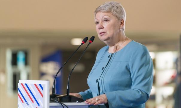 Васильева попросила планомерно рассказывать детям о сексе