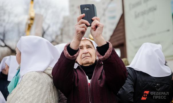 Россияне старше 55 лет начали активнее пользоваться интернетом