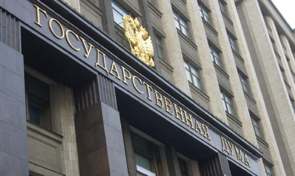 Госдума отменила банковский роуминг