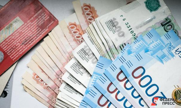 Долги россиян по кредитам за 2019 год увеличатся до 1,7 триллиона