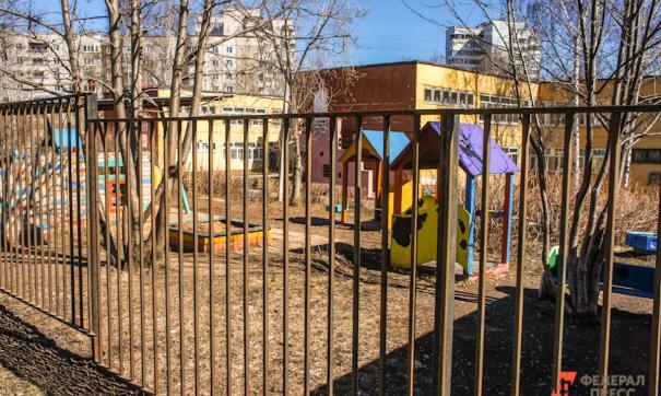 В России предложили упростить процедуру создания семейных детских садов