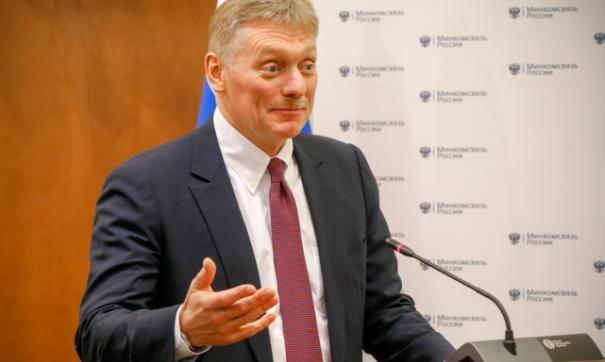 Кремль отреагировал на прекращение показа сериала «Слуга народа»