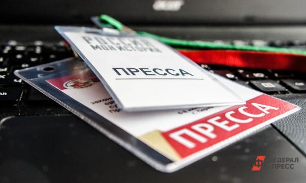 В России начнут верифицировать авторов комментариев в СМИ