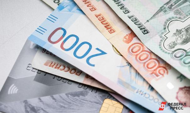 Каждый пятый россиянин ежедневно пользуется кредиткой
