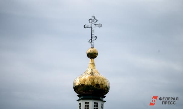 В РПЦ разрешили верующим брать кредиты